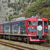 しなの鉄道で「軽井沢プラチナバーゲン号」運転