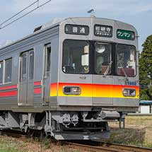 富山地鉄,「年末ふり~きっぷ」を発売