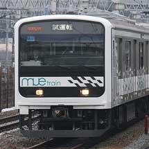 「MUE-Train」が東海道本線で試運転