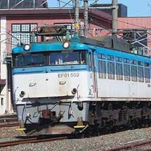 EF81 502が九州での運用を開始