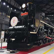 C57 135に「世界鉄道博物館会議」ヘッドマーク