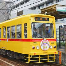 都電荒川線7001号車がレトロ塗装で運行開始