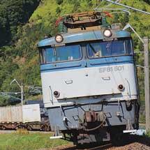 EF81 501,九州内で運用開始