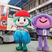 埼玉新都市交通で丸山車両基地の一般公開