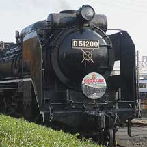 梅小路蒸気機関車館が入館者数800万人を達成
