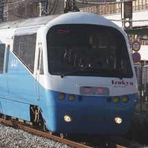 「アルファリゾート21」による団体臨時列車運転