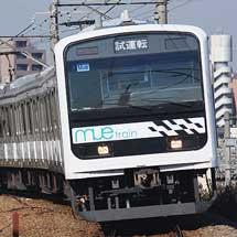 「MUE-Train」が横浜線で試運転