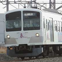 西武 四季の電車「春」号が武藏丘車両検修場へ入場