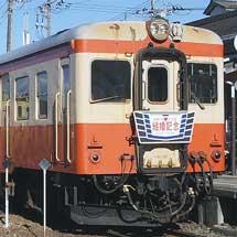 いすみ鉄道でキハ52+キハ28を使用したブライダルトレイン運転
