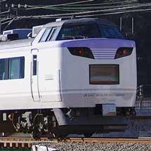 富士急行線に「いろどり」入線