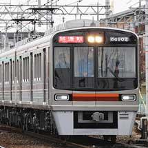 大阪市交通局66系第2編成が桂まで試運転