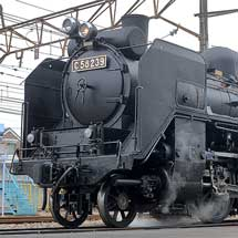 10月27日出発阪急交通社創業70周年記念企画「SL銀河に乗車し三陸を6つの列車でめぐる旅 2日間」参加者募集