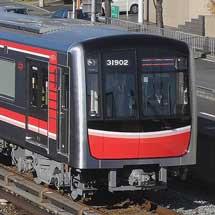 御堂筋線用30000系第2編成が御堂筋線と北大阪急行線で試運転