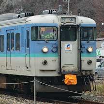 しなの鉄道で「高原のレストラン&軽井沢イルミネーション号」運転