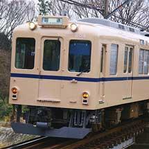 養老鉄道で近鉄1600系「センロク」塗色が復活