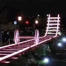 『「東京ミチテラス」~明日へと続く 光のレールウェイ』開催