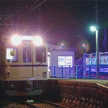 養老鉄道「センロク」塗色編成が営業運転を開始