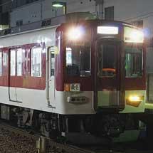 近鉄名古屋線でセンター試験にともなう臨時急行運転
