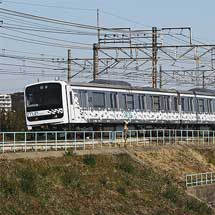 「MUE-Train」が我孫子へ