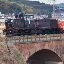 DD51 837が長崎へ