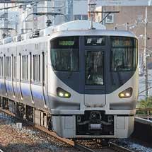 223系・225系が桜島線に入線