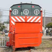 8月22日〜26日京都鉄道博物館でキヤ143形の特別展示