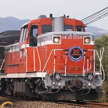 50系「SL人吉」編成による団体臨時列車運転