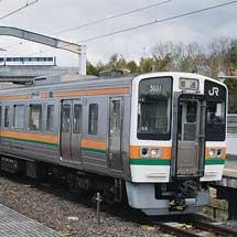 愛知環状鉄道経由の岡崎行き直通列車が廃止に