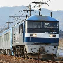 東武鉄道60000系61607編成・61608編成が甲種輸送される