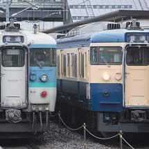 115系C1編成が横須賀色になり運用復帰