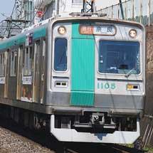 京都市営地下鉄 烏丸線で「アニメ列車」運転中