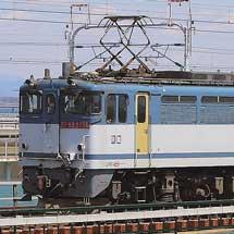 HD300形が西岡山まで甲種輸送される