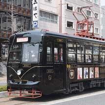 「KURO×夢二」電車運転開始