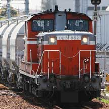 愛知機関区のDD51が武豊線・衣浦臨海鉄道線に入線