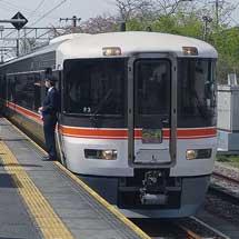 """急行""""飯田線秘境駅号"""",373系で運転"""