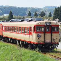いすみ鉄道キハ28+キハ52『みんなでしあわせになるまつりin夷隅2014』マーク