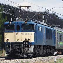 205系H10編成が長野へ