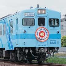 水島臨海鉄道のキハ37・キハ38が営業運転を開始