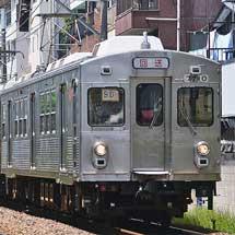 東急7700系7910編成が長津田工場へ