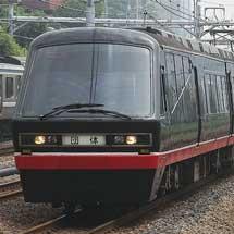 「黒船電車」による団体臨時列車運転