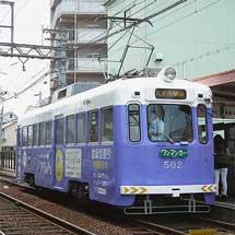 阪堺電気軌道モ502が塗装変更される