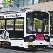 阪堺電気軌道でライブ電車「ライブ・ダ・チン」運転
