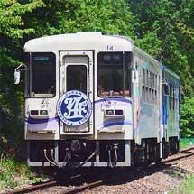 明知鉄道で「JAF寒天列車」運転