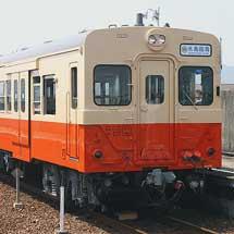 水島臨海鉄道で貸切列車運転