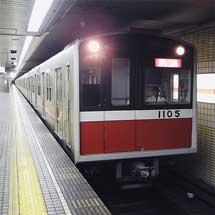 大阪市交10系1105編成が緑木へ