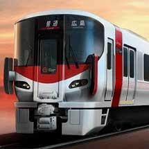 JR西日本,広島エリアに227系近郊形直流電車を導入