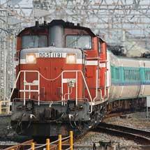381系,DD51けん引で回送される