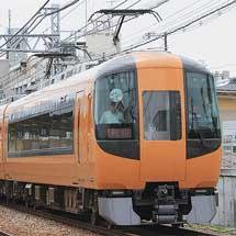 近鉄名古屋駅から阪神甲子園駅へ団体臨時列車運転