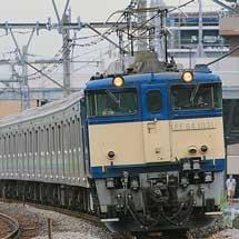 205系H15編成が新津へ