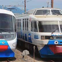 富士急8000系が営業運転を開始